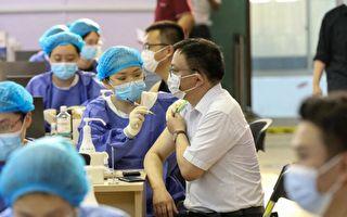 因疫情处处受歧视和驱逐的南京人