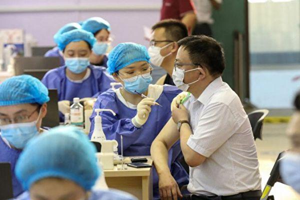 因疫情處處受歧視和驅逐的南京人