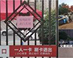 郑州定点医院失守 孕妇染疫 源头成谜