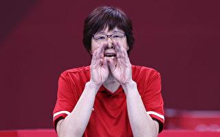 中國女排3-0完勝意大利 郎平灑淚賽場:太晚了