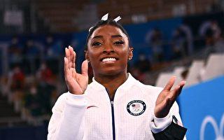 美体操名将拜尔斯退出东奥女子自由体操决赛