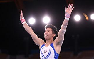 李智凯鞍马夺银 台湾首面奥运体操奖牌