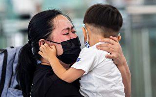 一场大逃亡 近10年61万中国人海外寻庇护