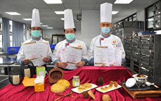 防疫美食线上赛  中州餐厨教师勇夺四金二银