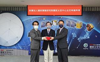 「火箭阿伯」接任台灣太空中心主任
