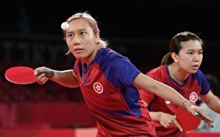 東奧8.3 港隊女乒團半決賽失敗 8.5爭奪銅牌