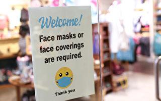 德州禁實施口罩強制令 違規者將被罰1千美元