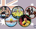 来自各行各业的澳洲选手:终圆奥运之梦