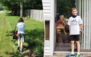 美國8歲男孩參與挑戰 免費幫社區剪草坪