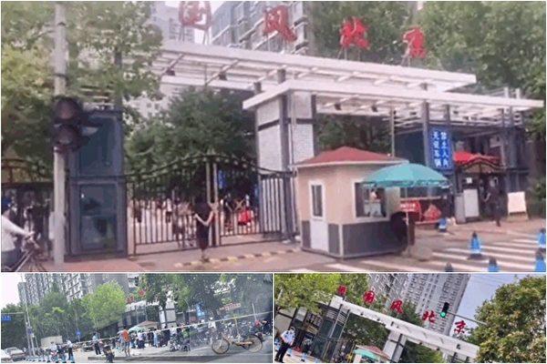 北京一线采访  小区被封新增多人确诊