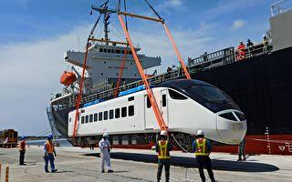 EMU3000年底上路 台铁招募20名车勤服务员