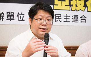 反对虾皮增资案 台民团:掌握金流恐酿经济危机