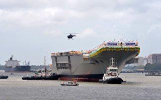 印太角力 印度首艘国产航母开始海试