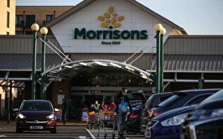 英国第四大超市大股东拒绝收购案