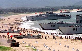 【名家專欄】台灣能阻止中共武力入侵嗎?