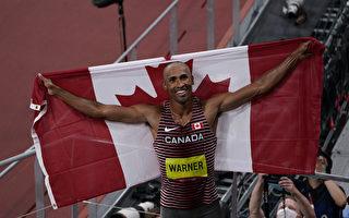 東奧會男子十項全能 加拿大摘金並破紀錄
