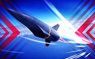 美军和雷神公司合作 成功测试高超音速武器
