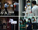 中國多地實行「二碼聯查」 變相強制打疫苗