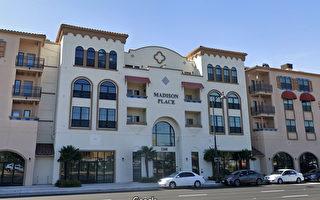 破产开发商出售湾区房地产