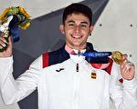 18岁西班牙小将获奥运史上首枚攀岩金牌