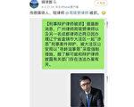 大陸律師周筱贇遭跨省抓走 律師界聲援