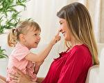 培养孩子的会话技巧:适合3~8岁