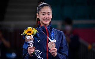 组图:东奥空手道55公斤级 文姿云获铜牌