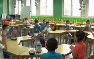 """香港教师被""""志愿""""参加暑期托管班 却与评级挂钩"""