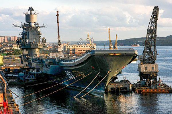 2009年8月19日,俄罗斯的航空母舰库兹涅佐夫号在摩尔曼斯克港。(Vasily Maximov/AFP via Getty Images)