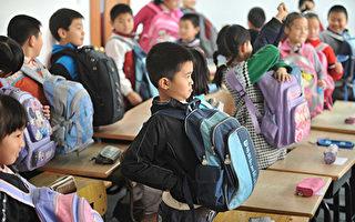中共對教育系統管控升級 北京教委禁境外教材