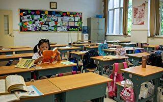 上海弱化英语教育 分析:闭关锁国前兆