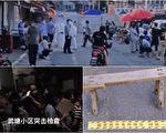 【一线采访】扬州高风险区小商户损失惨重