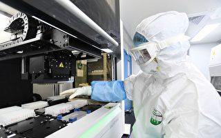 美情報官警告 中共正在收集全球基因數據