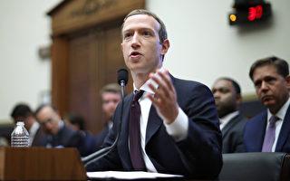 脸书股东:公司付$50亿和解费 为扎克伯格免责