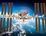 俄实验舱发生意外事故 国际空间站短暂失控