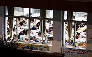 家长揭赣州中考志愿填报存在弊端 校方否认