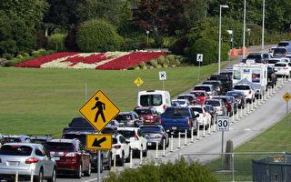 加美邊境開放首日 美國人湧入加拿大