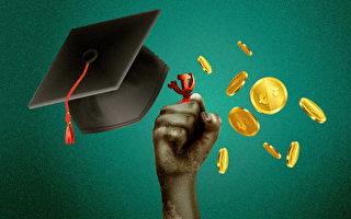 【财商天下】脱钩促内循环加速 中国教育向左转