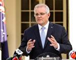 QUAD峰会前 澳印签署能源技术伙伴协议