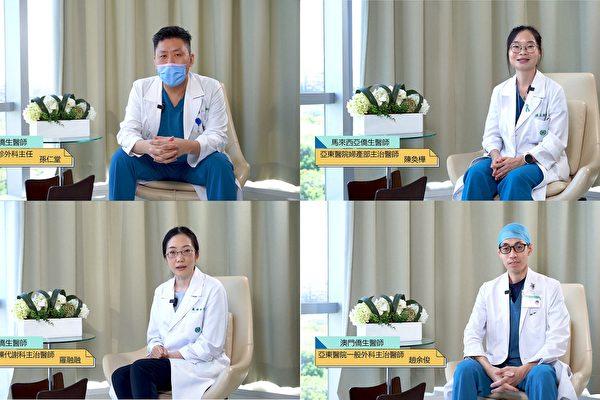 鼓励赴台升学  亚东优秀侨生医师分享求学和职涯路