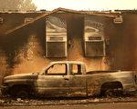 加州勒令保险业 为火灾易发地屋主提供更多选项