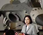 美国将召开民主峰会 中共喉舌跳脚恐台湾与会