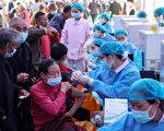 甘肅15歲學生打疫苗後昏厥失憶 官方封口