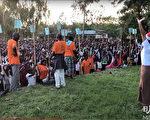 """""""我们在非洲肯尼亚修炼法轮大法"""""""
