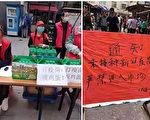 中國多地為何搶人打疫苗? 民眾揭黑幕