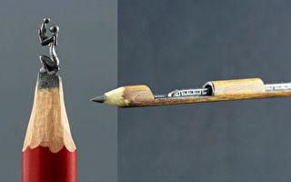 组图:微雕艺术家在铅笔尖上创作惊人作品