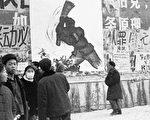 王友群:因毛澤東一句話 部長張霖之文革被打死