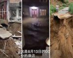 河南鞏義農村再遭遇洪災 民眾批政府無能