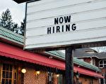企业招人难 美7月职缺数达1090万创新高