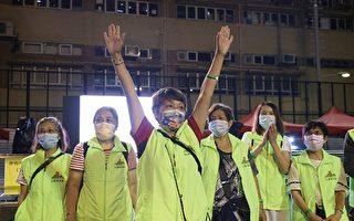 香港山景立案法团选举 居民冀用选票建立新气象